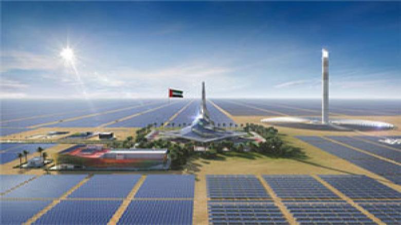 پارک خورشیدی دبی